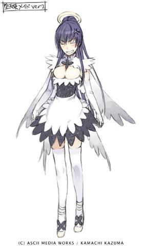 堕天使メイド